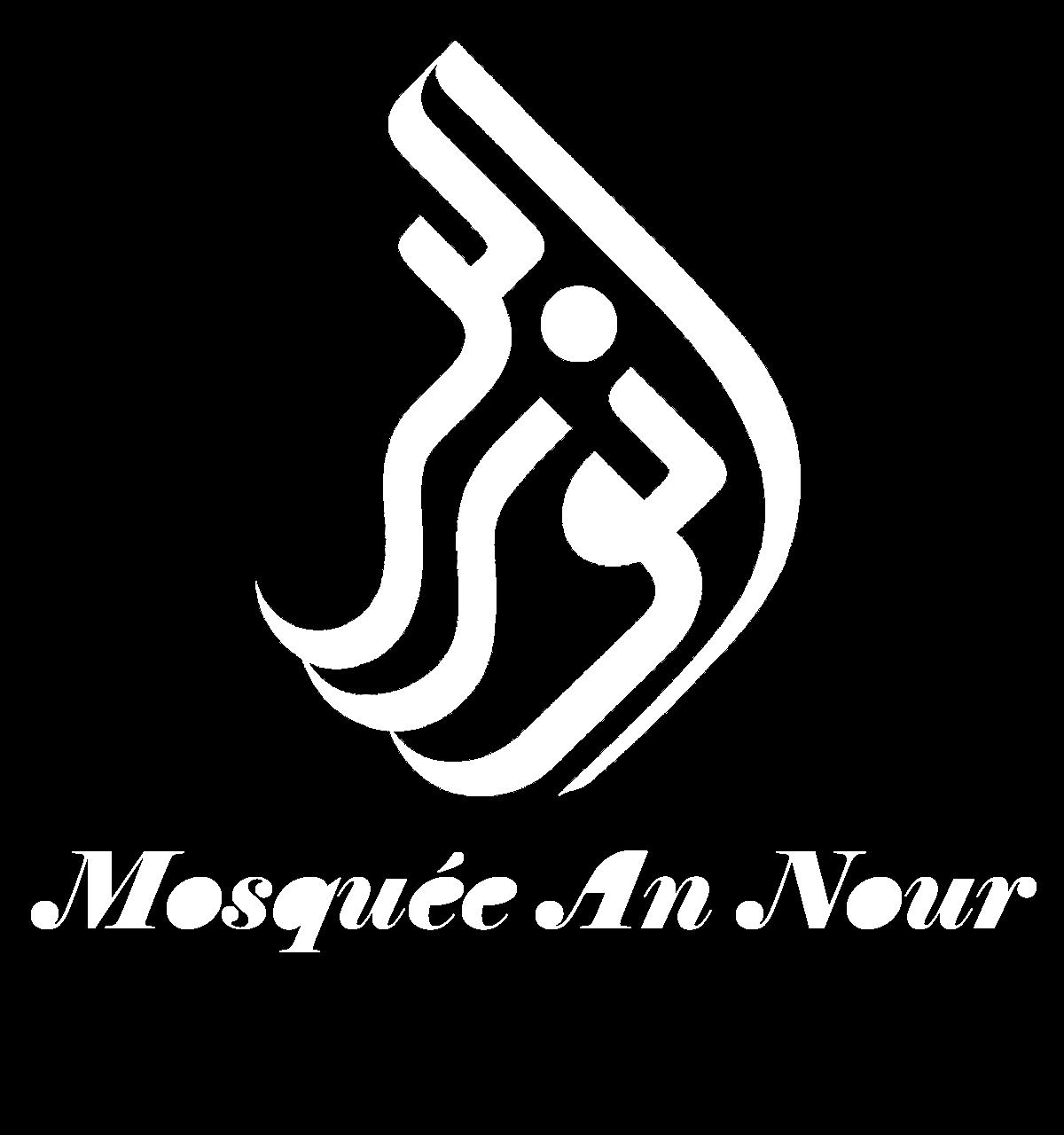 Mosquée An Nour - Mosquée de Nancy